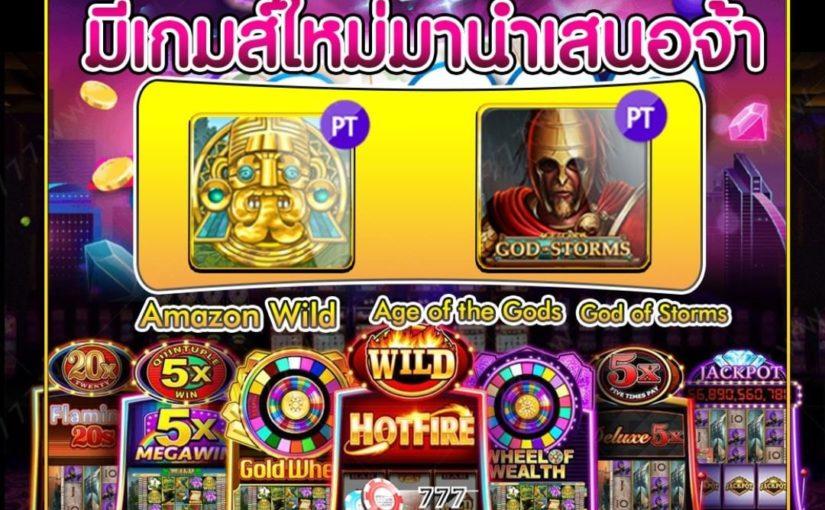 Casino spiele kostenlos herunterladen ppt